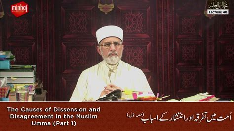 www minhaj org tv programs minhaj ul quran international