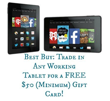 Best Buy Gift Card Trade In - best buy trade in any working tablet for a free 50 gift card