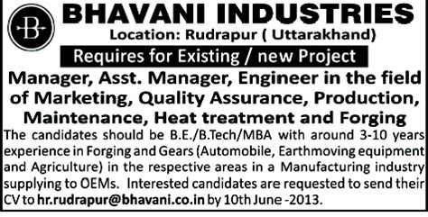 Government In Uttarakhand For Mba by Bhavani Industries Sidcul Rudrapur Requirement Assistant