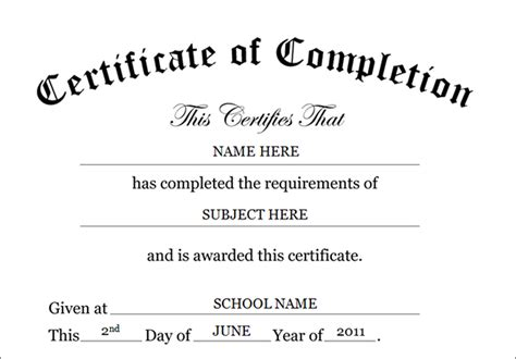 certificate of completion template free certificate completion template