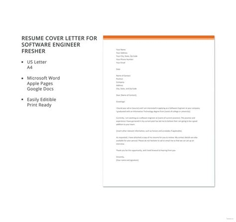 resume cover letter template software engineer