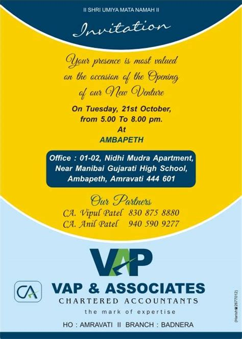 invitation cards templates for new office opening our office opening invitation vap associates ca services