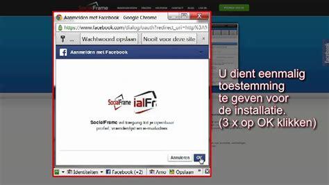 social frame login procedure youtube