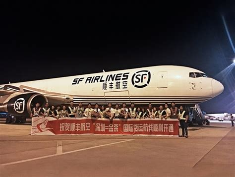 sf airlines commences cargo line from shenzhen to chennai air cargo