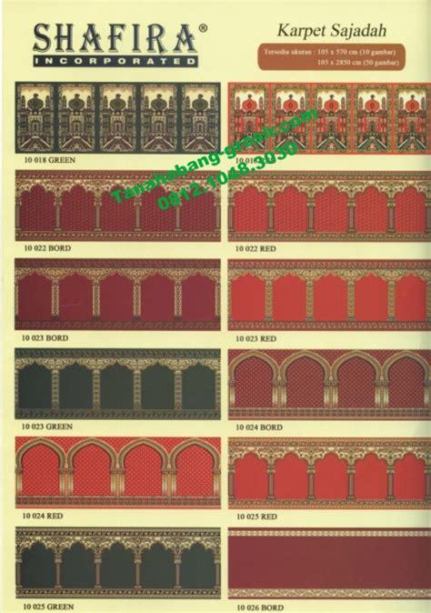 Karpet Masjid Shafira 107 karpet mesjid shafira