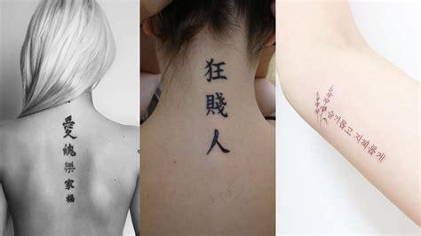 100 ram dise 241 os de tatuajes para amigos para siempre en letras chinas los