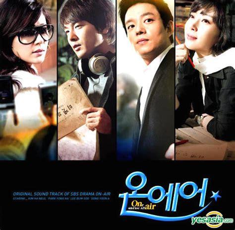 film korea on air yesasia on air ost sbs tv drama cd korean tv series