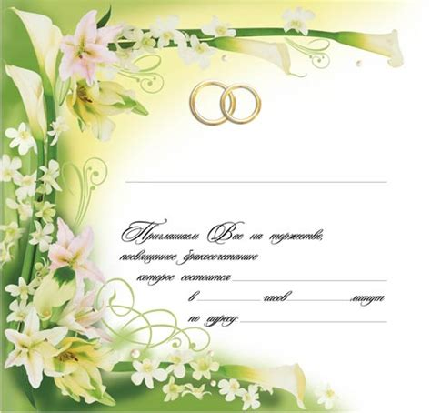 invitation card design green best display wedding invitation cards designs cheap create