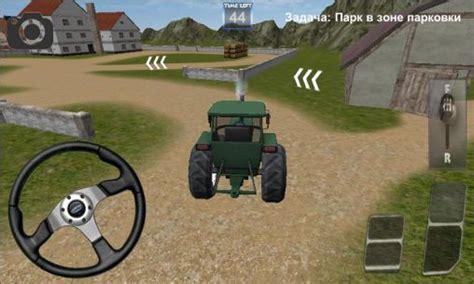 1409559998 les tracteurs complete la 3d tractor farming pour android 224 t 233 l 233 charger gratuitement