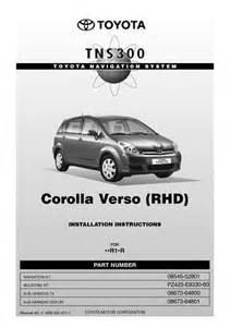 Toyota Corolla 2004 Manual Pdf 2004 Toyota Corolla Tns300 Rhd Pdf Manual 29
