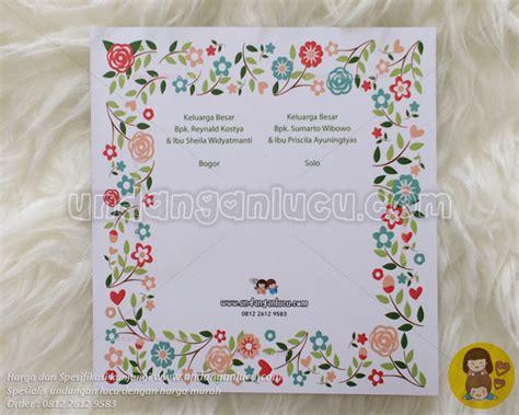 Tali Rami Bogor undanganlucu products undangan softcover lipat 3
