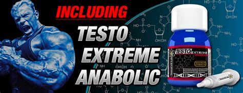 simply the best testo testo anabolic patch testo anabolic strongest