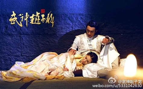 film god of war yoona god of war zhao yun unveils trailer featuring the