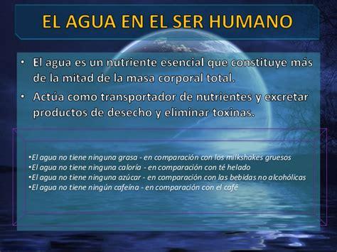 el ser y la 9500380455 el agua y la importancia en el ser