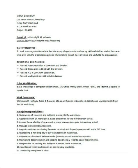 assistant store manager resume