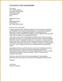 6 investment banking sample cover letter lease template