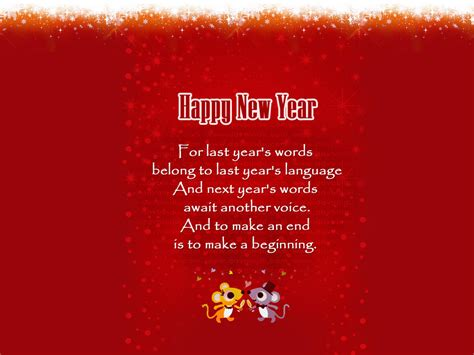 happy new year wishes quotes new year messages quotes quotesgram
