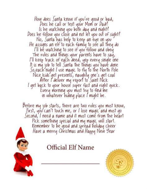 free printable elf on the shelf warning letter elf on the shelf poem