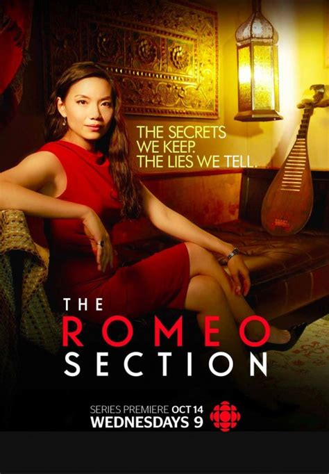section tv the romeo section tv poster 5 of 6 imp awards
