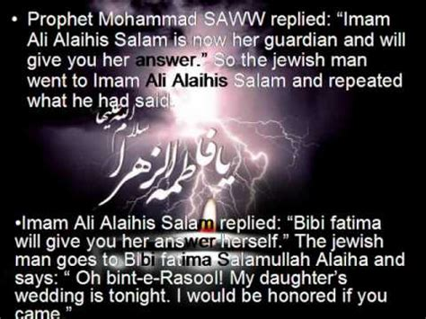 hazrat fatima biography in english bibi fatima sallamullah alaiha s story youtube