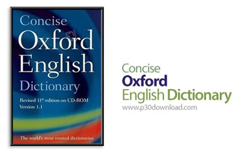 concise oxford english dictionary free download full version for mobile concise oxford english dictionary 11th edition revised a2z