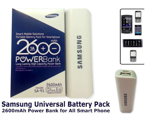 Power Bank Samsung X 818 power bank 2600mah in india shopclues