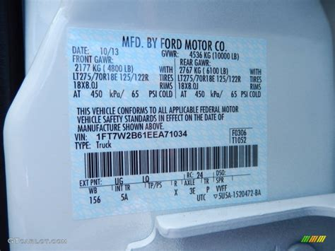 2014 f250 duty color code ug for white platinum tri coat photo 87736152 gtcarlot