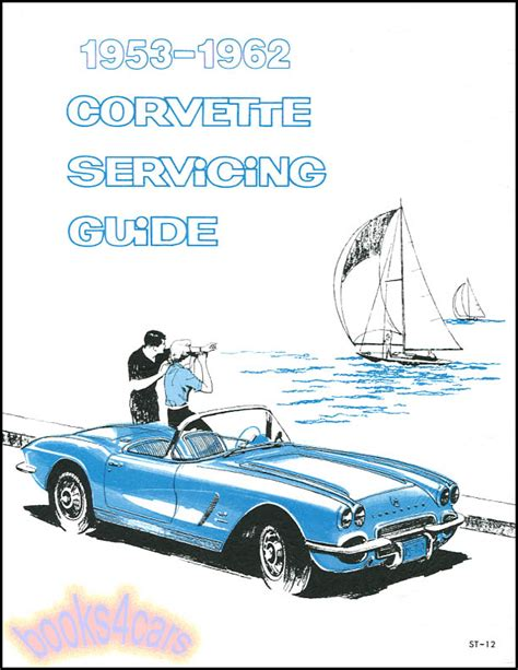 book repair manual 2012 chevrolet corvette free book repair manuals corvette shop manual service repair book chevrolet restoration servicing guide ebay