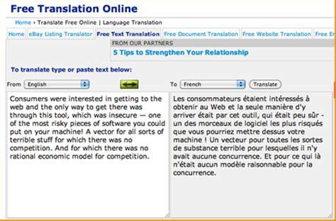 traduction du mot pattern en français quel est le meilleur traducteur automatique en ligne et