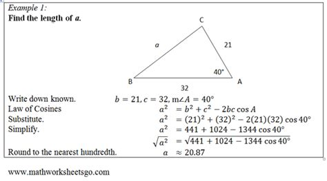 Of Cosines Practice Worksheet by Of Cosines Worksheet Free Pdf With Answer Key Visual