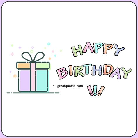 Animated Birthday Gift Cards