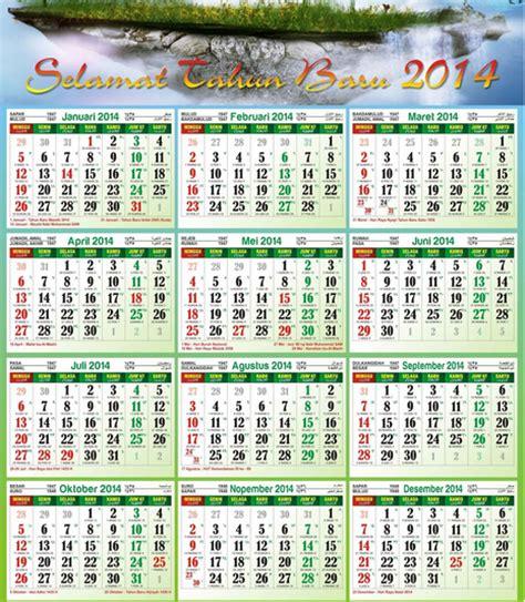 desain kalender islami 2014 free download kalender 2014 cdr versi hijriyah islami