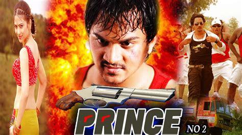film bollywood no sensor prince no 2 dubbed full movie hindi movies 2016 full