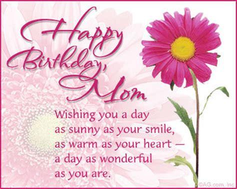 Condolence Gift Baskets The Bratager 7 Happy Birthday Mom