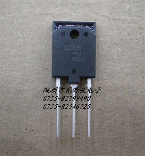 transistor k2225 datasheet 全新原装k2225假一赔十价格好谈