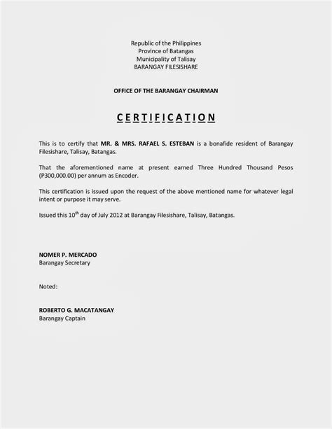 certification letter for residence certification letter sle residence barangay