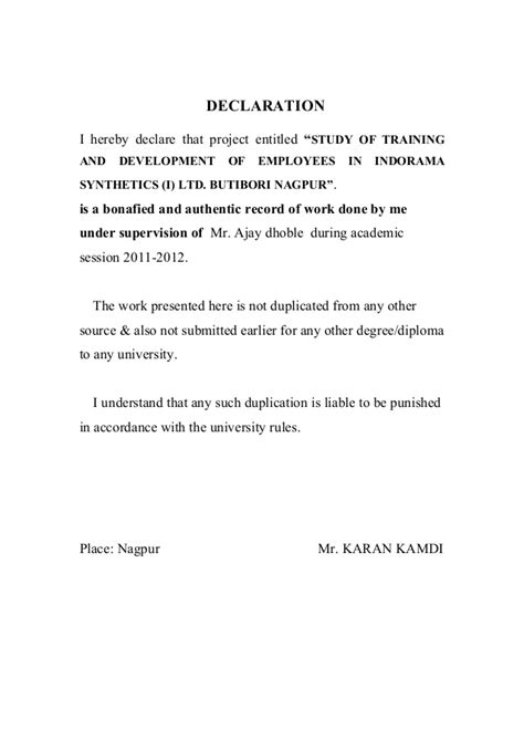 %name After Training Report Template   training schedule template   Sales Report Template