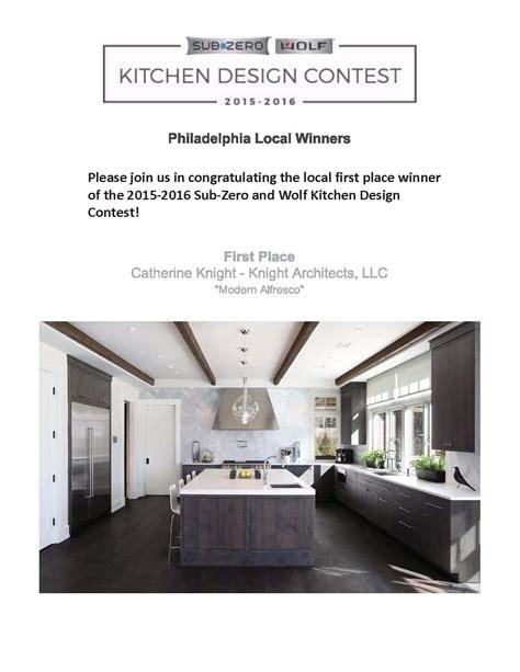 kitchenware design competition press awards