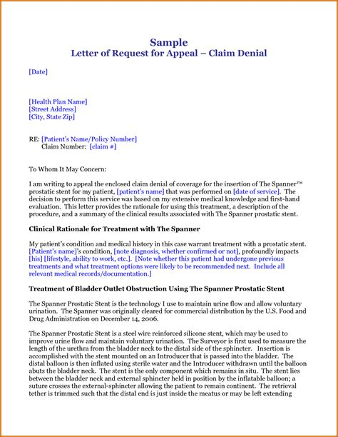 Insurance Letter Appeal 13 appeal letter for insurance claim lease template