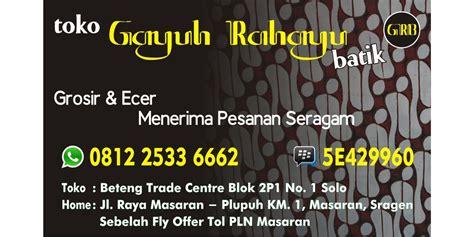Anjani Kutubaru Kebaya Rnb toko kebaya modern kebaya wisuda vest batik