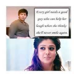 raja rani love quotes images download raja hasan mauli dave photo images with quotes in tamil film good quotes word
