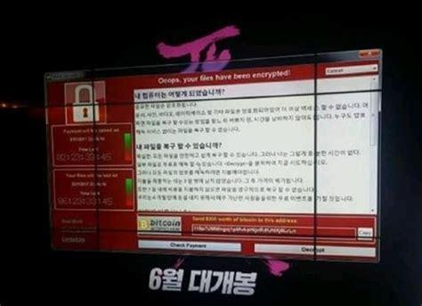 cgv pay ransomware strikes korean theater