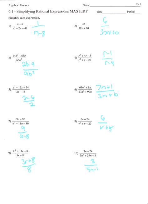 Solving Rational Equations Worksheet Algebra 2 Answers by Multiplication And Division Of Radical Expressions