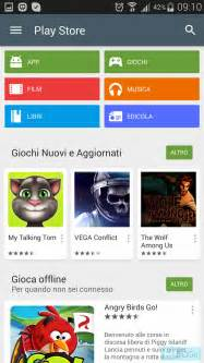 play store apk for android tablet piccolo aggiornamento anche per il play store apk hdblog it