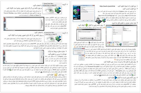unrecognized database format excel 2007 نرم افزار حفاظت از pdf tavafi ir