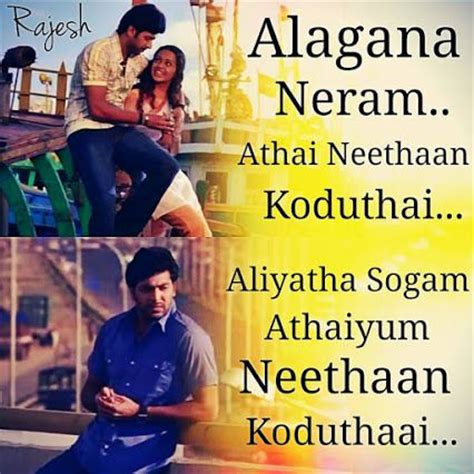 film quotes in tamil 25 best ideas about tamil songs lyrics on pinterest
