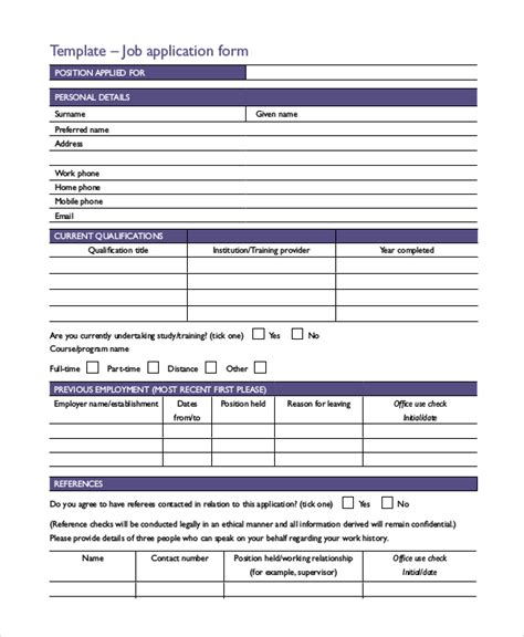 free printable job applications online free employment application form www imgkid com the