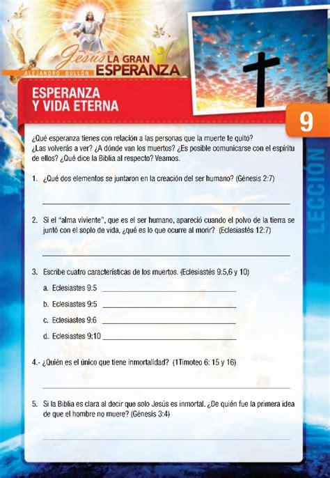 jesus la gran esperanza 18 estudios biblicos 9 18 esperanza y vida eterna curso b 205 blico jes 218 s la