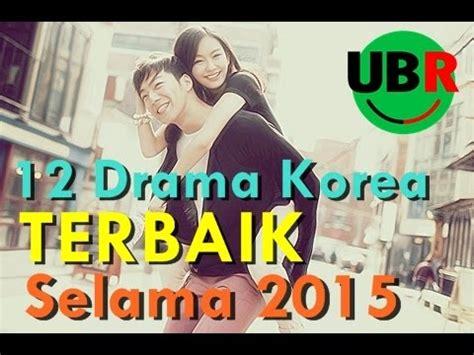poster film korea terbaik 12 drama korea terbaik selama 2015 menyambut 2016 youtube