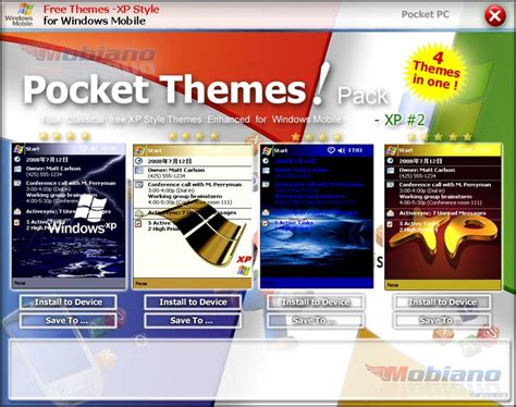 computer themes xp service pack 2 mobiano free pocket pc themes xp style pack 2 freeware